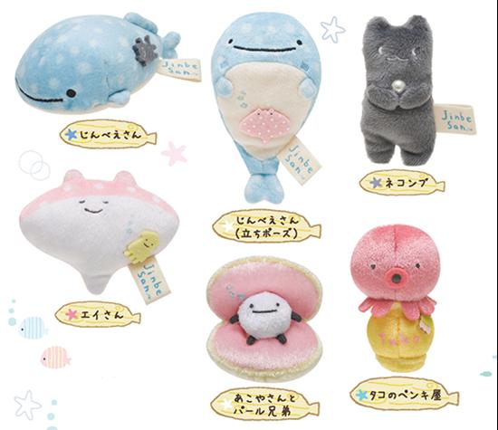 "Picture of San-X ""Jinbei-San"" Mr. Whale Shark Mini Plush"