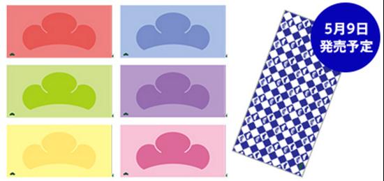 Picture of Oedo Onsen Osomatsu-san Collaboration Bath Towel