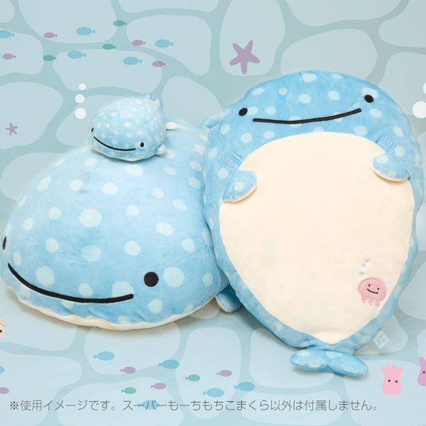 "Shark Pillow aitai☆kuji - san-x ""jinbei-san"" mr. whale shark pillow"
