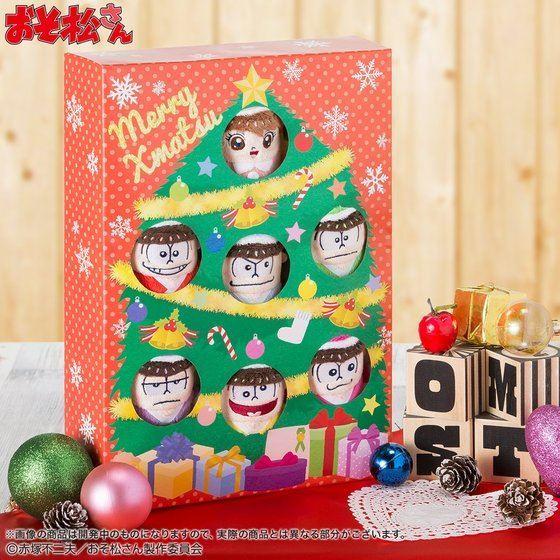 Aitai☆Kuji - Osomatsu-san Premium Bandai Special Christmas Santa ...
