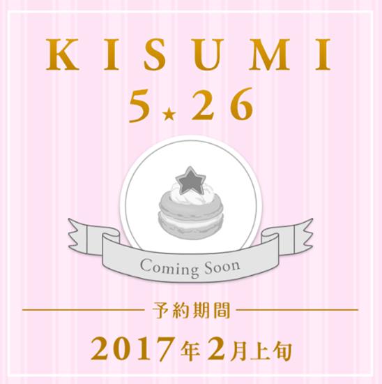 Picture of Free! Fresh Fruit Birthday Goods Kisumi Cake Plate