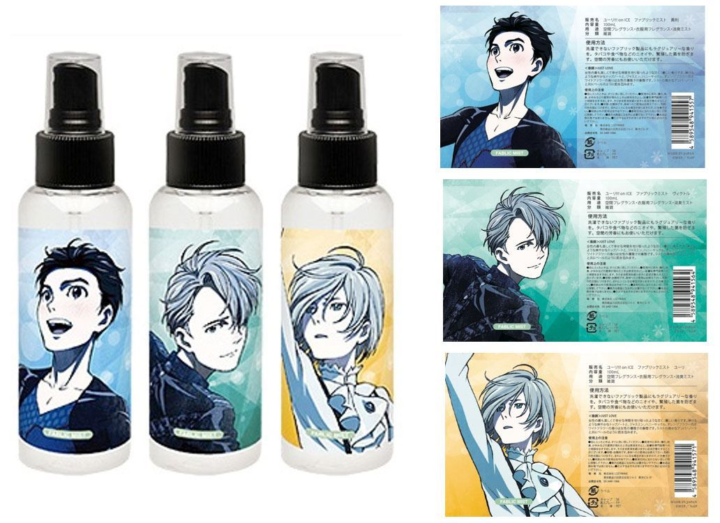 Picture Of Yuri On Ice Official Fabric Mist