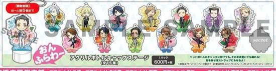 Picture of Yuri On Ice Animate Limited Flower Acrylic Stands INDIVIDUALS