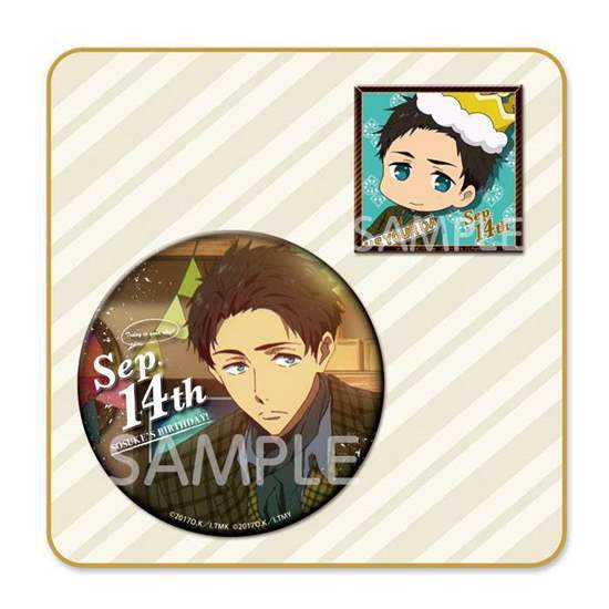 Picture of Free! Timeless Medley Precious Birthday Sousuke Can Badge Set