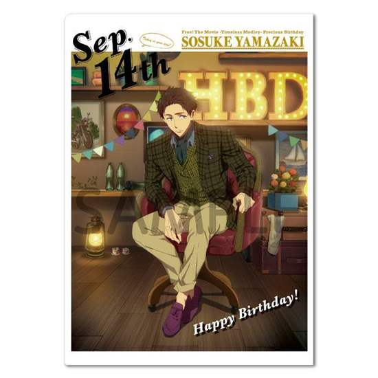 Picture of Free! Timeless Medley Precious Birthday Sousuke Clear File