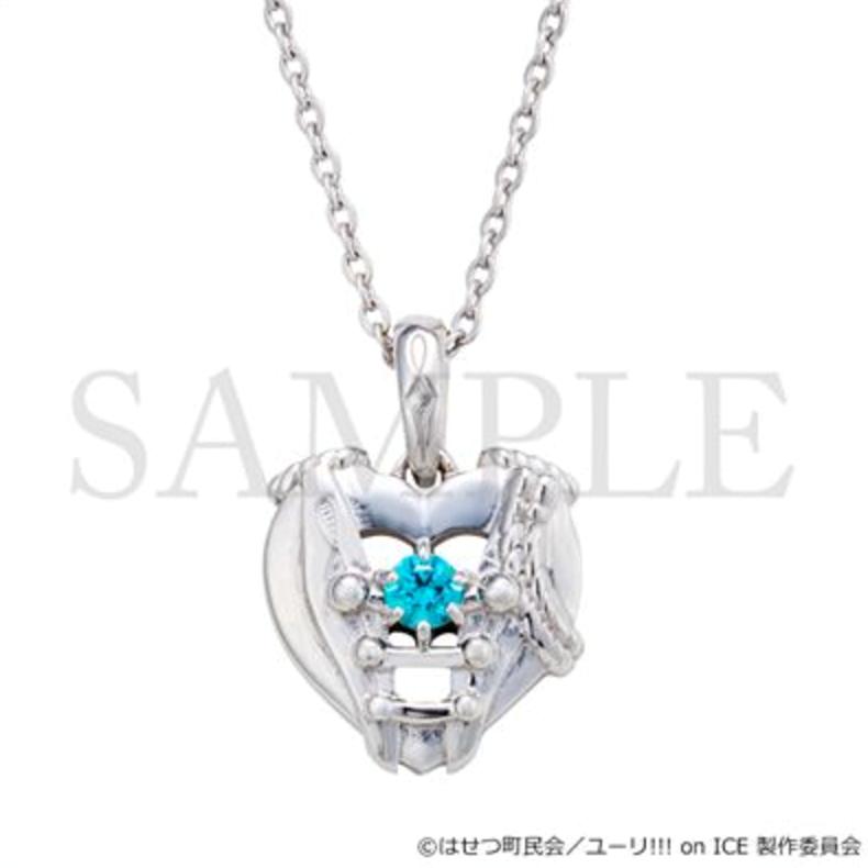 Aitaikuji yuri on ice white clover jewelry rhinestone pendant picture of yuri on ice white clover jewelry rhinestone pendant necklace mozeypictures Gallery