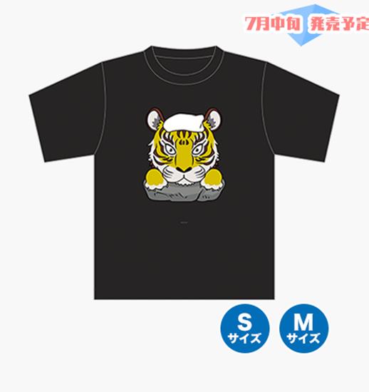Picture of Yuri On Ice x Oedo Onsen Monogatari Collab Limited Goods Yurio Tiger T-Shirt