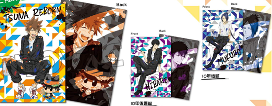 Picture of Katekyo Hitman Reborn Atre Collaboration Pop Up Store Large Cushions