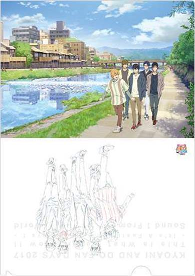 Picture of Free! Take Your Marks KyoAni Event Special Clear File