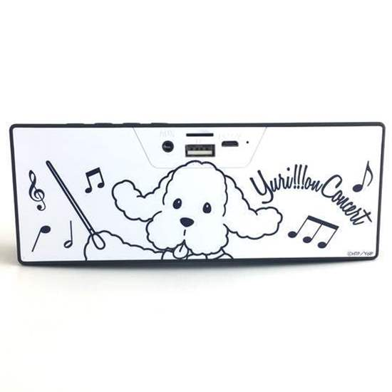 Picture of Yuri On Ice Concert Official Goods Bluetooth Speaker