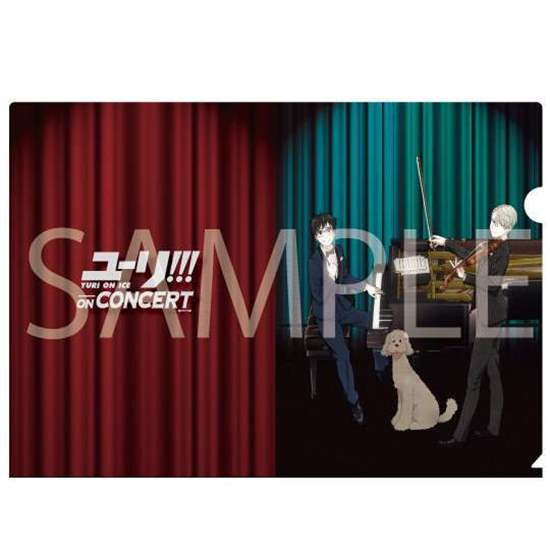 Picture of Yuri On Ice Concert Official Goods Clear File Set