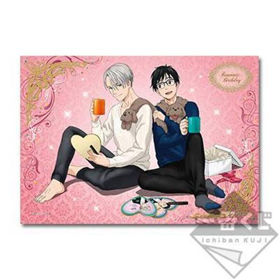 Picture of Yuri On Ice Romantic Birthday Ichiban Kuji Game