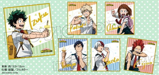 Picture of Boku No Hero Academia Movic Ice Cream Mini Illustration Boards INDIVIDUALS