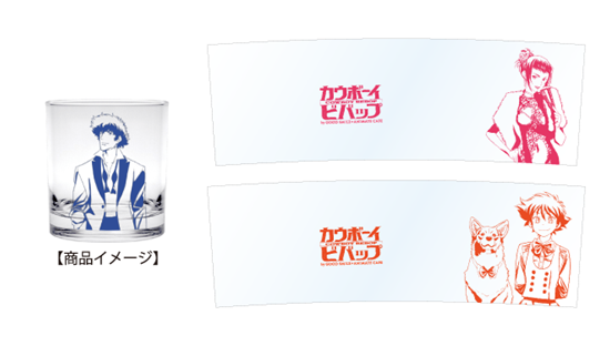 Picture of Cowboy Bebop Animate Cafe Goods Glass Cup Faye & Ed SET