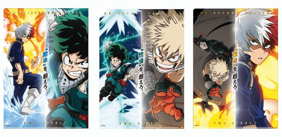 Aitai kuji boku no hero academia the movie the two heroes ticket special clear file - Boku no hero academia two heroes online ...