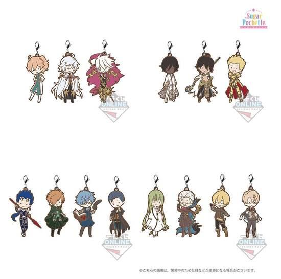 Picture of Fate/Grand Order Chaldea Sugar Pouchette Ichiban Kuji Online Goods Rubber Straps