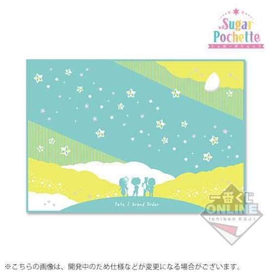 Picture of Fate/Grand Order Chaldea Sugar Pouchette Ichiban Kuji Online Goods Green Blanket