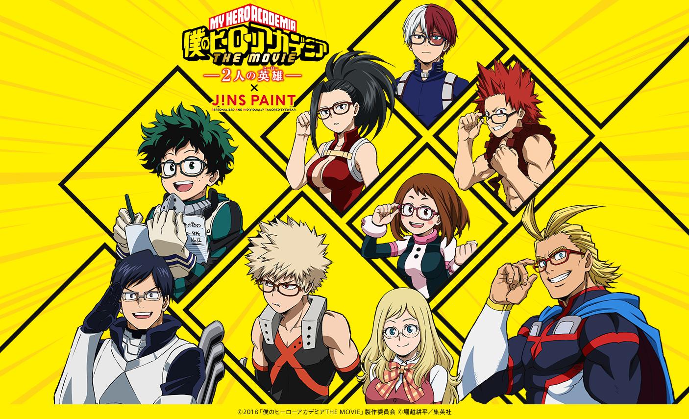 Boku No Hero Academia JINS Paint Collaboration Glasses