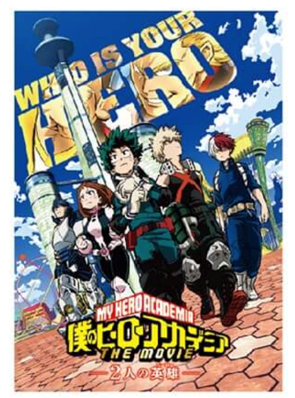 Aitai kuji boku no hero academia the two heroes limited edition movie goods a3 clear poster - Boku no hero academia two heroes online ...