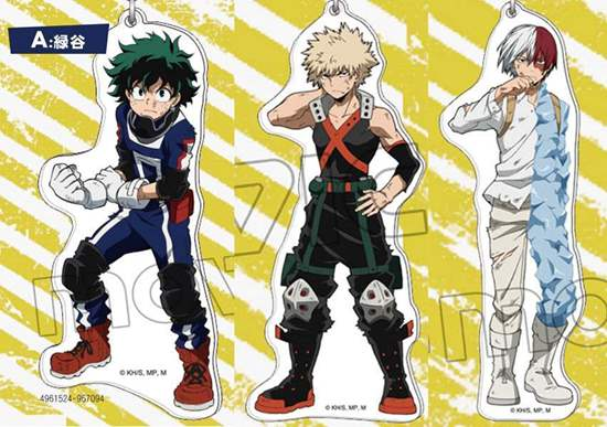 Picture of Boku No Hero Academia Full Body Acrylic Charms Vol. 1