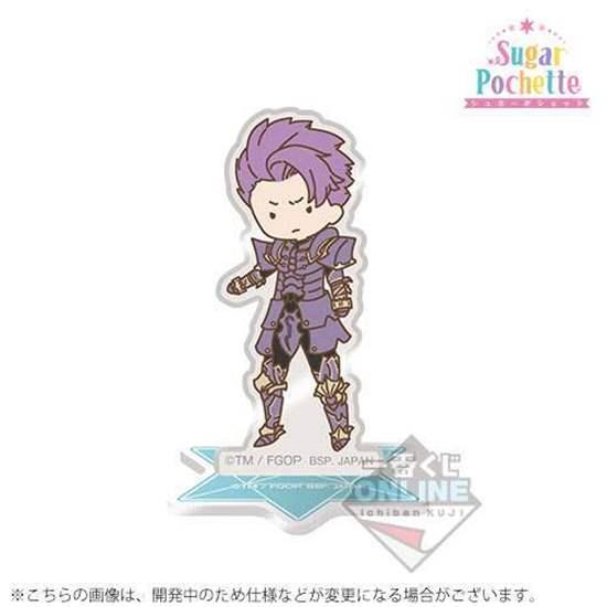 Picture of Ichiban Kuji Online Fate/Grand Order Sugar Pochette 2 Kuji Game