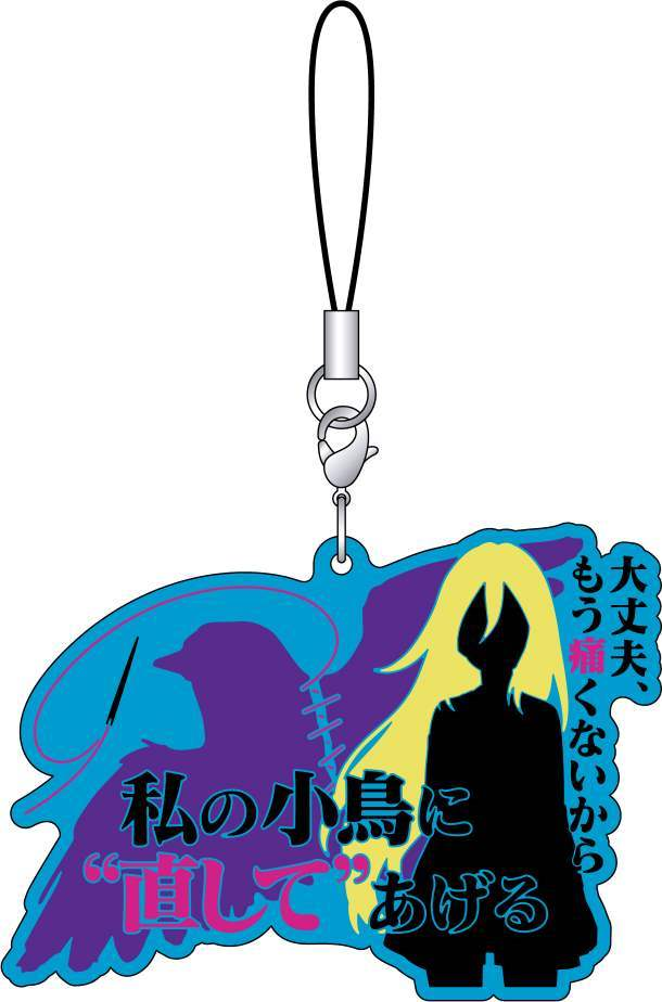 Aitai☆Kuji - Satsuriku no Tenshi Angels of Death Character ...