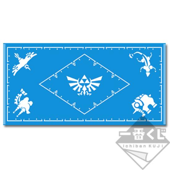 Picture of Ichiban Kuji The Legend of Zelda Hyrule Lifestyle 2 Kuji Game