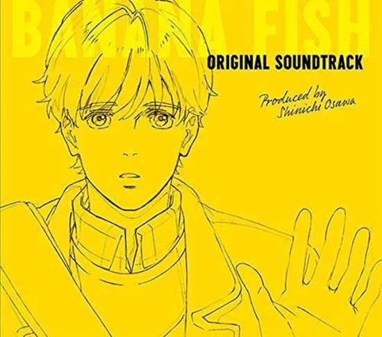 Picture of BANANA FISH Noitamina Original Soundtrack CD