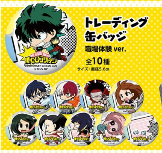 Picture of Boku No Hero Academia Good Smile Company Animate Cafe Can Badges INDIVIDUALS