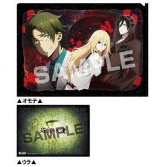 Picture of Satsuriku No Tenshi Animate Halloween Horror Nights Goods Special Clear Files