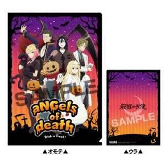 Picture of Satsuriku No Tenshi Animate Halloween Horror Nights Goods Special Clear File