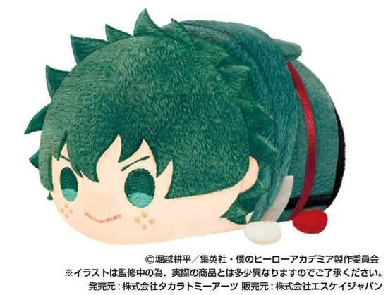 Picture of Boku No Hero Academia Mochi Mochi Tsum Mascot INDIVIDUALS
