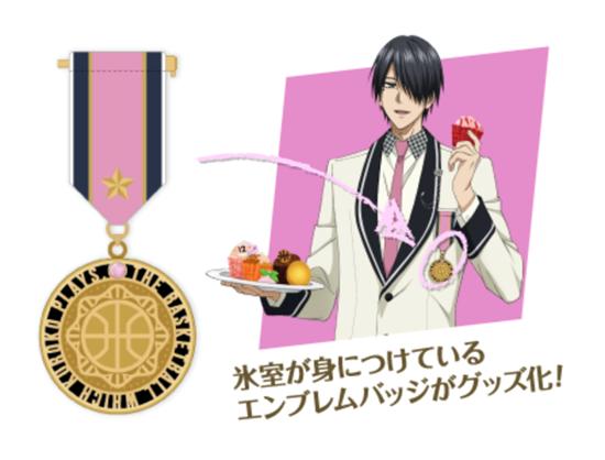 Picture of Kuroko No Basket J-World Collection Sweets Style Tatsuya Himuro Emblem Badge
