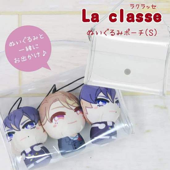 Picture of Ita Bag Clear Pouch Holder La Classe Brand Small Size