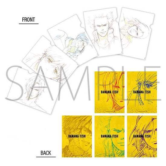 Picture of BANANA FISH MAPPA Limited Goods Animation Art Clear File Set