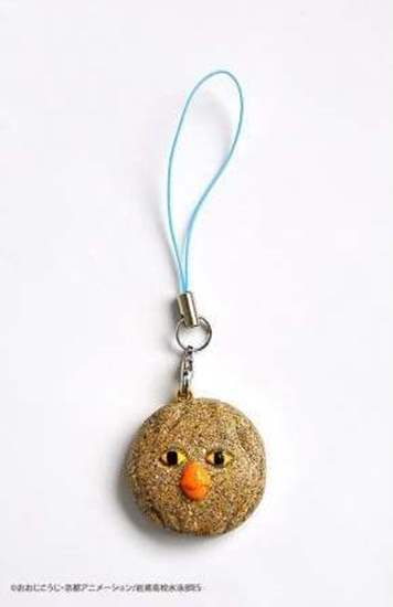 Picture of Free! Eternal Summer Animate Limited Edition Goods Sand Iwatobi Keychain