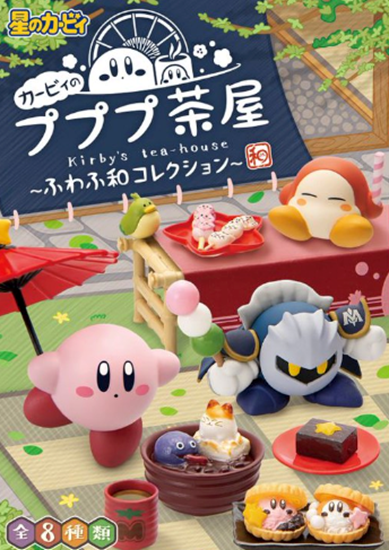 Picture of Kirby Pupupu Tea House RE-MENT Japanese Style Collection BLIND PACKS