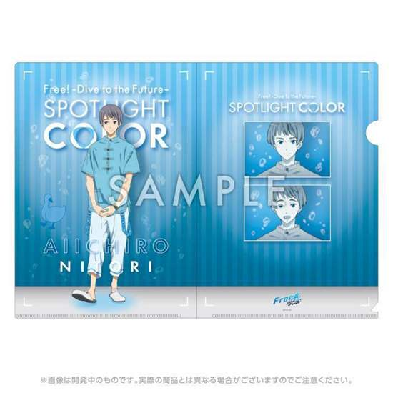 Picture of Free! Dive to the Future SPOTLIGHT COLOR KyoAni Goods Nitori Clear File