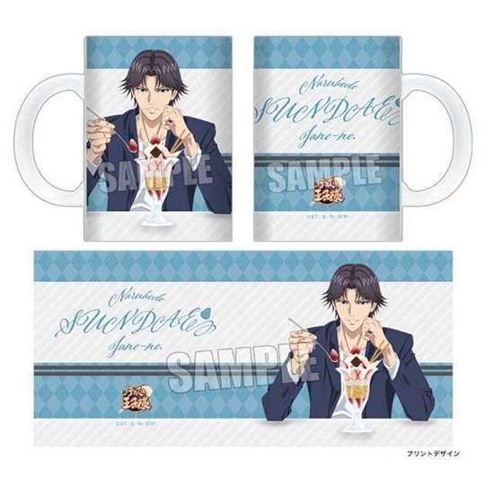 Picture of Prince Of Tennis Broccoli Company Jump Festa 2019 Goods Atobe Mug
