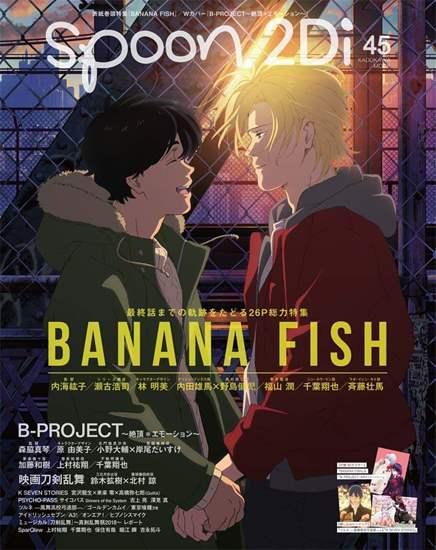 Picture of Spoon 2Di Magazine January 2019 Edition BANANA FISH Ash & Eiji Feature