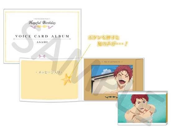 Picture of Free! Birthday Series Hopeful Birthday Asahi Voice Card Album