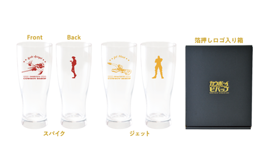 Picture of Cowboy Bebop Session 2 Animate Cafe Goods Glass Set A
