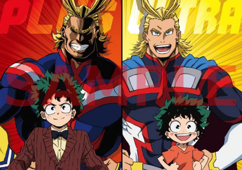Aitai kuji boku no hero academia the two heroes 4dx deku all might rare postcard - Boku no hero academia two heroes online ...