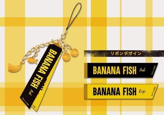 Picture of BANANA FISH Kotobukiya Limited Edition Keychain