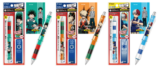 Picture of Boku No Hero Academia x Pilot Stationery Goods Dr. Grip Mechanical Pencil