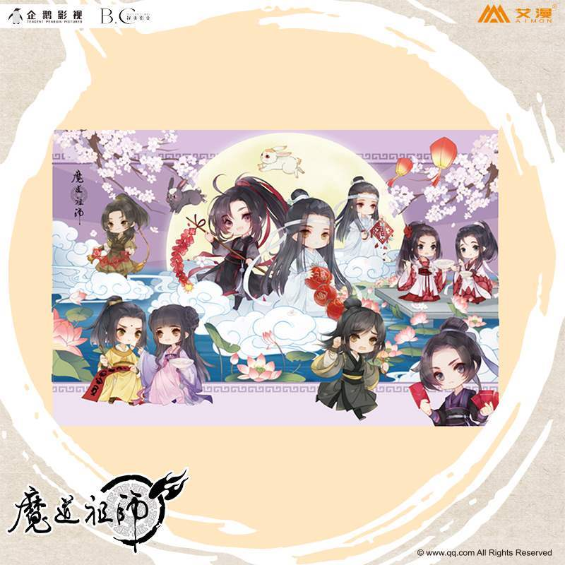 Aitai☆Kuji - Mo Dao Zu Shi Aimon Exclusive Official Goods