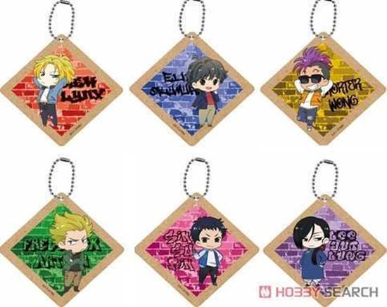 Picture of BANANA FISH Filter Ink Keychains BLIND PACKS