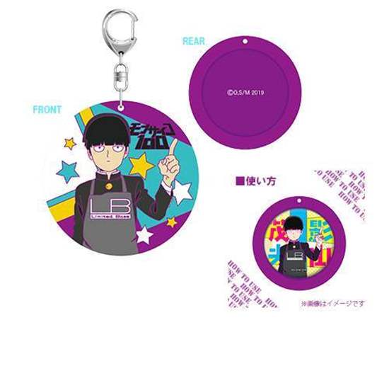 Picture of Mob Psycho 100 II Limited Base Goods Can Badge Keyholder
