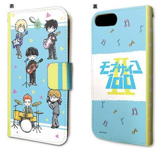 Picture of Mob Psycho 100 II Limited Base Goods iPhone Case 6/7/8