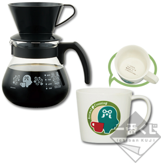 """Picture of Ichiban Kuji Animal Crossing """"A New Lifestyle, Everyday is Special"""" Kuji Brewster Coffee Set"""